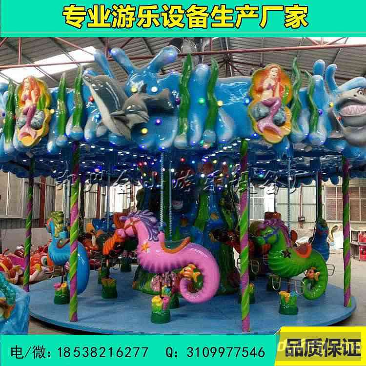 大型旋转木马游乐设施 儿童旋转木马厂家