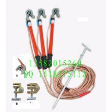 便攜式接地線 接地線規格 10-35kv25mm2接地線