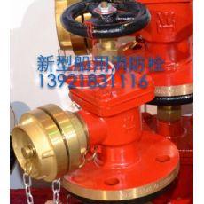 BS10050船用青銅消火栓
