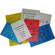 化肥包装袋//复合化肥包装袋|源东包装|【用事实说话】