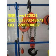 2吨5吨10米20米电动葫芦价格