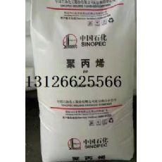中石化K7760H 燕山聚丙烯K7760H