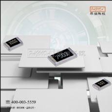 薄膜貼片電阻定制生產 精度±0.1% 阻值220R~470K