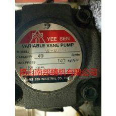 VP-40-PA臺灣YEESEN油泵,YEESEN液壓泵