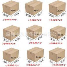 莆田淘宝2号箱-淘宝快递箱哪家好