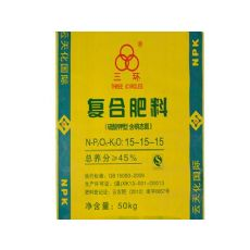 【不容错过】化肥包装袋厂家-化肥包装袋生产厂家-源东