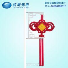 户外led中国结厂家直销可订制图案