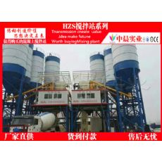 HZS120混凝土搅拌站厂家 120大型商品混凝土搅拌站设备