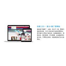 【荐】商友宝-一站式互联网整合营销公司-便捷的商友宝-一站式互联网整合营销