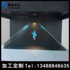 全息幻影成像专用玻璃-全息玻璃生产厂