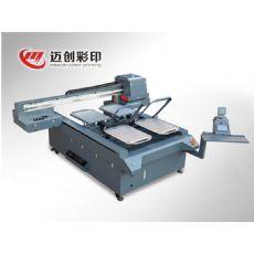 广告喷墨打印机厂家——实惠的MCT4GS织坊UV平板打印机,迈创盛世实业倾力推荐