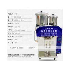 抢手的河南科源厂家自动煎药机_专业的河南科源厂家自动煎药机郑州提供