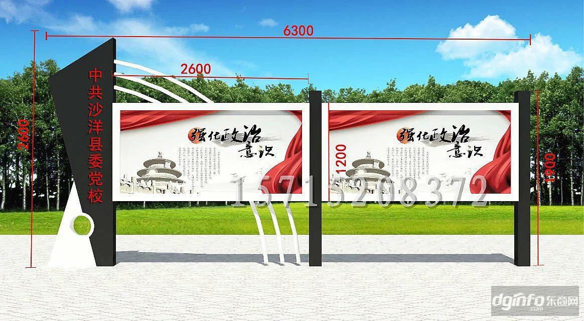 湖南宣传栏 湖南学校宣传栏 企业政府宣传橱窗 文化宣传栏案例 价格