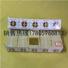 金箔制作 {荐}世金金属制箔厂优惠的真金箔纸供应