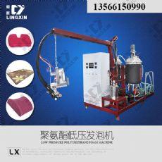 供應領新聚氨酯雙人枕低壓發泡機