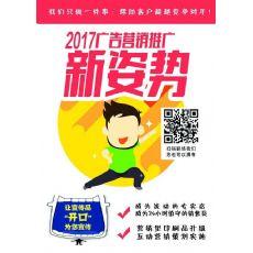 宣传彩页印刷厂哪家便宜 云南地区提供专业的宣传单设计