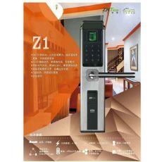 供应西安指纹锁中控智慧ZM100,Silk光学指纹头,刷脸,指纹锁 防盗门锁家用 标配