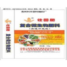【liao不滴!卖嗨了!】威海化肥包装袋@有机肥编织袋批发