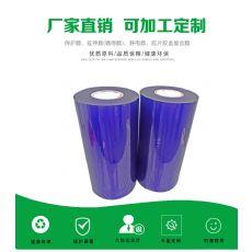 东莞保护膜公司|保护膜出售