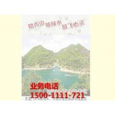 朝阳PVC海报,北京PVC地贴门贴公司