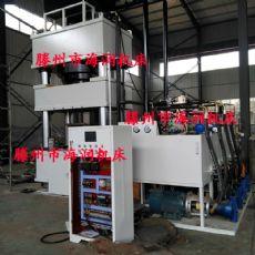 热锻成型液压机 供应1500吨快速油压机