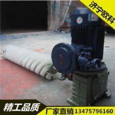圓柱型滾刷清掃器 旋轉式皮帶機刮料器