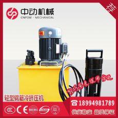 常州中动机械轻型钢筋冷挤压机