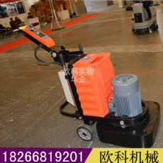 混凝土地面固化滲透劑硬化地坪打磨拋光機