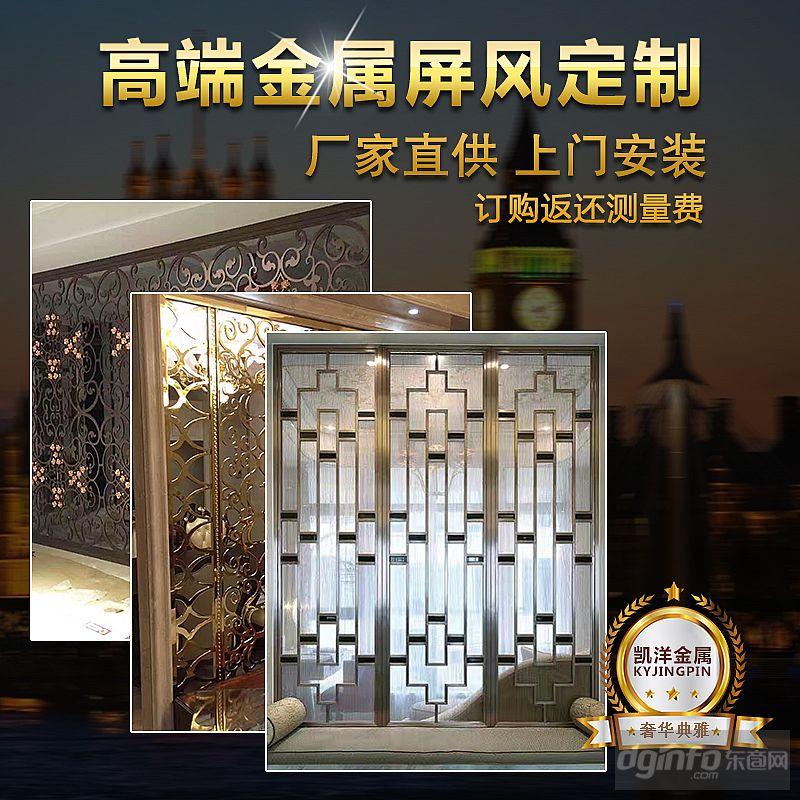 屏风隔断玄关支持加工定制       装饰风格:中式,欧式,西亚,现代,复古