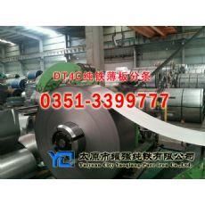 上海電磁純鐵|上海工業純鐵|耀強純鐵