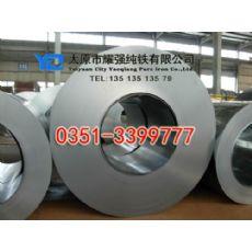 山西電工純鐵,山西電磁純鐵,太原原料純鐵(總經銷)