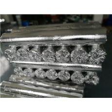 天津铝箔纸编织布_电子仪器铝箔膜哪里有卖的