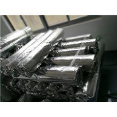 铝箔纸真空膜批发_镀铝膜编织布批发_祺泰包装材料