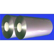 南通真空包装塑料袋_铝膜编织立体袋加工