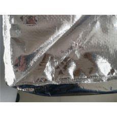 长沙高品质编制布铝