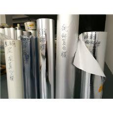 滁州铝箔复合膜卷材生产厂家