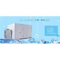 深圳冷库安装设计_东莞设计冷库工程多少钱_凝瑞机电
