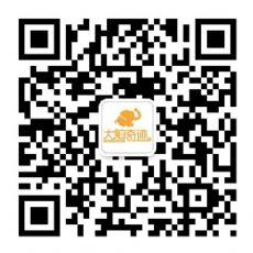 广州记忆培训价格表-大脑奇迹(广州学尔思)