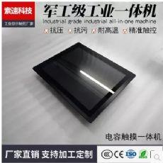 15寸触摸平板超薄电容触控显示器镶入式电脑触摸屏