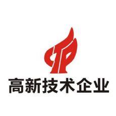 东莞高新技术认证代办