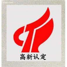 企石国家级高新企业认证办理