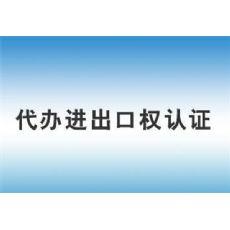 东莞出口退税代理