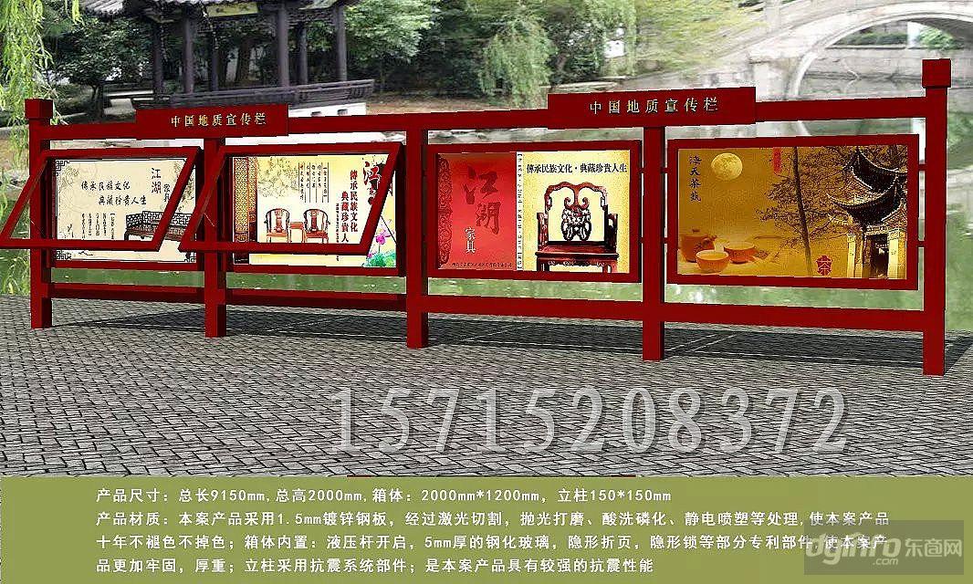 江西宣传栏 政府党建宣传栏 政务宣传橱窗 仿古木广告