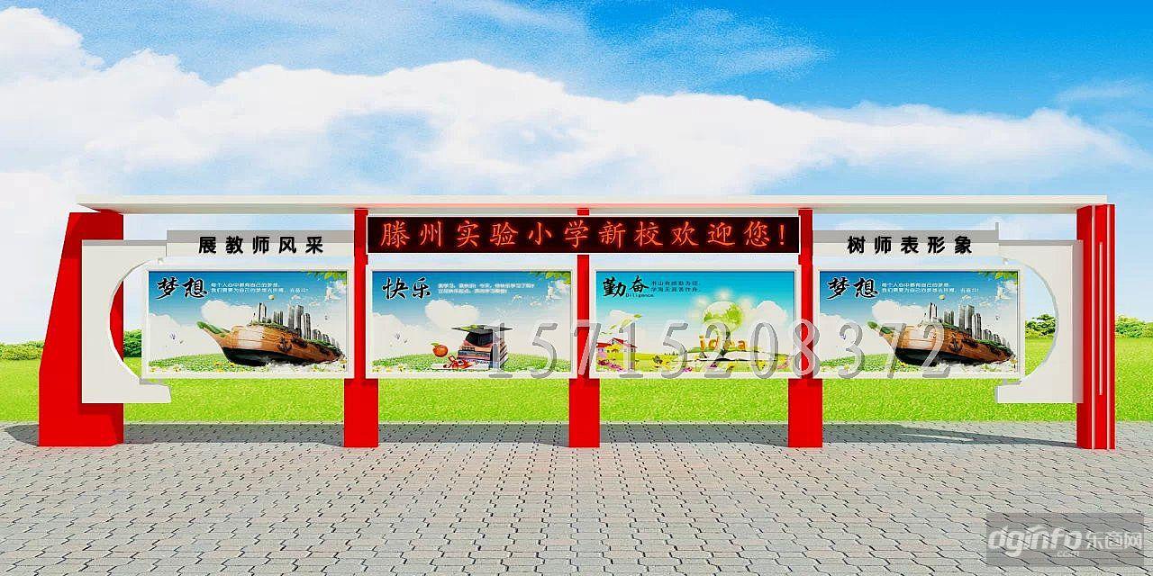 江西宣传栏 江西学校宣传栏 校园宣传橱窗 室外文化长廊