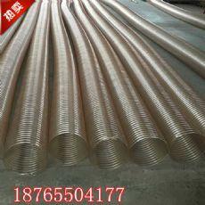 镀铜钢丝伸缩耐磨管