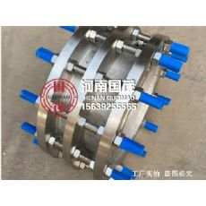 化工泵用压盖伸缩接头DN2200【河南国茂管道】