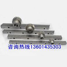 进口齿条 台湾JS齿条A32060500