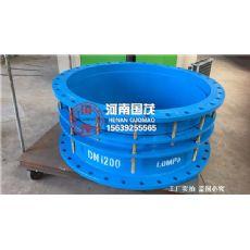 水库给排水用SSQ型限位防拉脱伸缩器DN450【河南国茂】