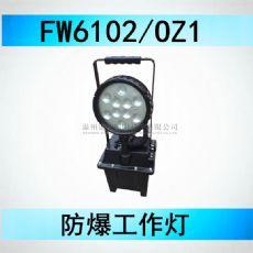 应急灯(海洋王)LED事故照明灯 NFE9121B/K-T1有检验报告