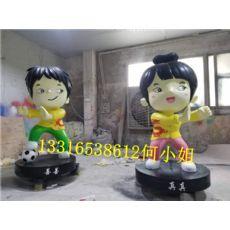 中国武术学校代言玻璃钢卡通人物雕塑